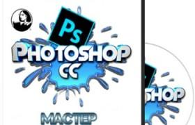 photoshop_ss_odin_naa_odin_2014