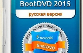 Acronis BootDVD 2015 Grub4Dos Edition 13 in 1 v.34 (RUS)
