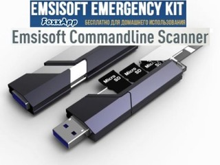 Emsisoft Emergency Kit Portable 2018.6.0.8742 32-64 bit DC 02.09.2018 FoxxApp